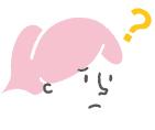 C子_疑問