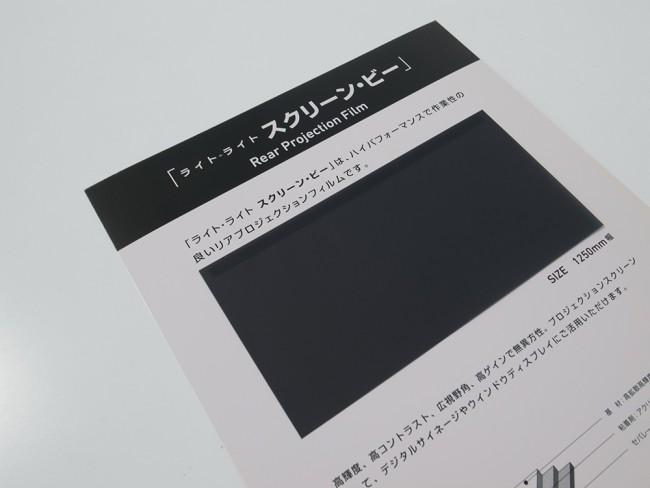 06_R0013506