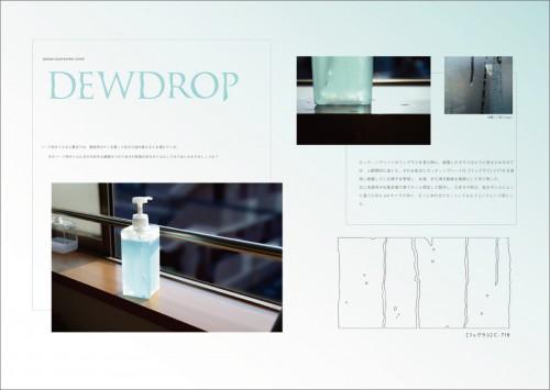 dewdrop02