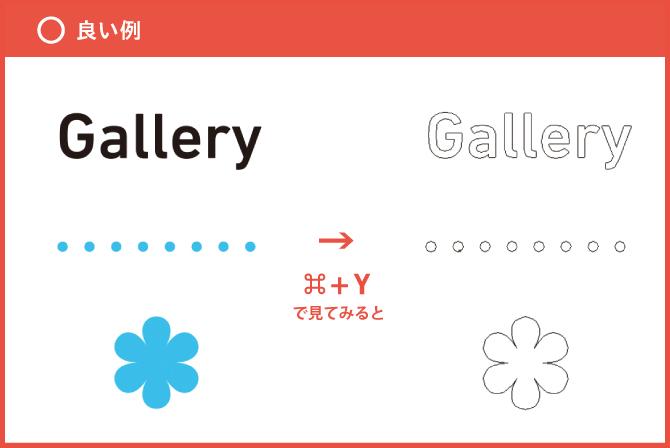 yoirei_01