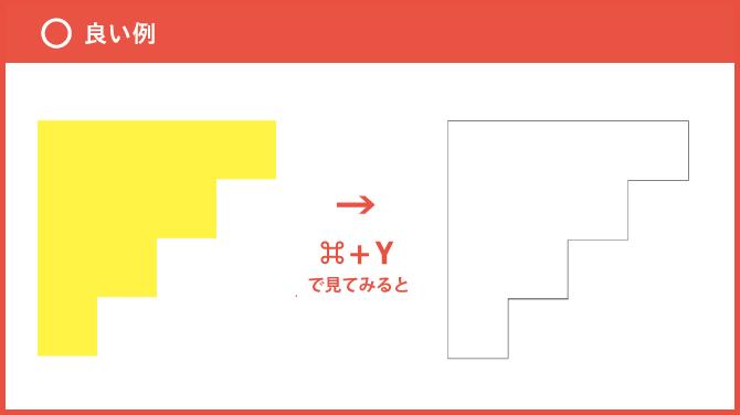 yoirei_02